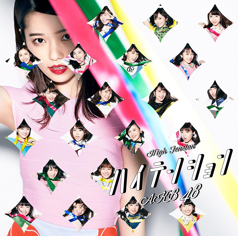 AKB48グループが第67回紅白歌合戦に出場決定!選抜48名選考は「今年叶えた夢」