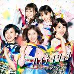 「AKB48 Team 8 カートグランプリ」全予選終了、決勝進出者出揃う
