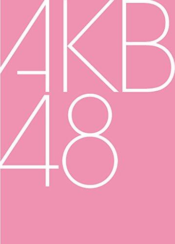 AKB48 夢の紅白選抜、の投票方法が発表されました