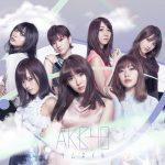 第67回NHK紅白歌合戦、AKB48グループ出演メンバー48名決定!!なこみくは天童よしみ応援ゲストに