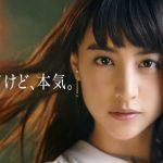 山本美月が魅せる「カワイイけど、本気。」な『LINE: ガンダム ウォーズ』TVCM、12月24日から放送開始!