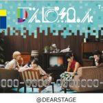 【予約受付中】でんぱ組.inc、初のベストアルバム発売記念! 「Tカード(でんぱ組.incデザイン)」12月20日発行決定!スペシャルイベントも開催
