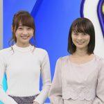 高見侑里&高田秋の史上初・女性2人競馬中継!『BSイレブン競馬中継』リニューアル