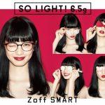 「Zoff SMART」新クリエイティブは、吉田ユニ×小松菜奈の初のコラボレート作品「SO LIGHT!」