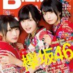 B.L.T.年末特大号は乃木坂46版と欅坂46版の2冊!セブンネットショッピング数量限定表紙版2種も販売!