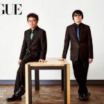 around50ミュージシャン特集再び!奥田民生×YO-KING、電気グルーヴ(石野卓球×ピエール瀧)の2組がモードな姿で『VOGUE JAPAN』初登場!