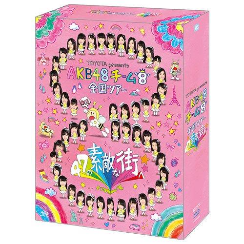AKB48チーム8・和歌山県代表山本瑠香、トヨペット女性スタッフと踊る「恋チュン関西バージョン」動画が公開!