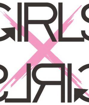 1×1ライブ「Girls×Girls」第4弾は、あゆみくりかまき×バンドじゃないもん!2月15日、新宿Reny!