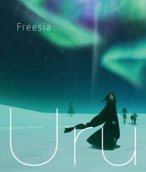 「機動戦士ガンダム 鉄血のオルフェンズ」新エンディング曲、Uruサードシングル『フリージア』MV公開