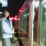 主演松井玲奈からコメントも、メ~テレ開局55周年記念番組ドラマ「名古屋行き最終列車2017」に豪華キャスト大集結!