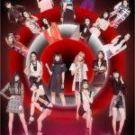 グループ史上最大規模の全国ツアー「E-girls LIVE TOUR 2016 ~ E.G. SMILE ~」のライブ映像をdTVが独占先行配信開始!