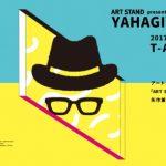 おぎやはぎ・矢作キュレーション「ART STAND presents YAHAGI's SENSE展」開催決定!