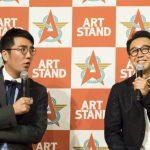『ART STAND presents YAHAGI's SENSE展』におぎやはぎ登場!「矢作はアートの塊」