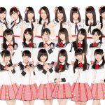 AKB48リクアワ&NGT48 1周年記念コンサートがライブビューイング決定!!100発98中権利大抽選会も実施!