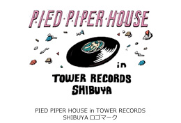 70~80年代の音楽を見つめてきた長門芳郎の書籍第二弾、『パイドパイパー・クラシックス(仮)』が今春発売!カジヒデキとの関連イベントも