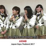 「ジャパンエキスポタイランド 2017」にてBNK48が初お披露目!岡田奈々、川本紗矢らも祝福