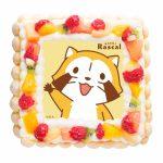 「あらいぐまラスカル」のラスカルケーキが2月6日新登場!バレンタイン限定仕様も!