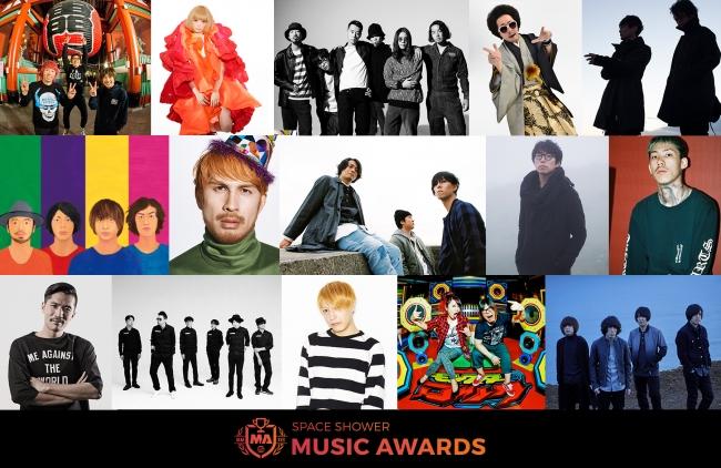 「SPACE SHOWER MUSIC AWARDS」 出演者第2弾発表!平井堅、Zeebra、中田ヤスタカ、METAFIVEら10組が登場!