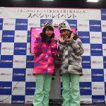 冬山双子ダンスで話題の「まこみな」まこ&「東京女子流」新井ひとみがゼビオに登場!