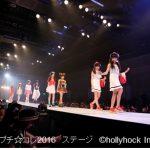 憧れの「プチ☆コレ」ランウェイを体験!「ニコ☆プチ ガールズコレクション2017 パーフェクト・プラン」発売!