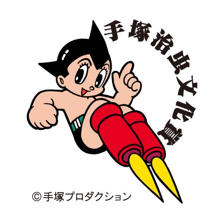 第21回手塚治虫文化賞マンガ大賞最終候補 発表、8作品がノミネート