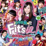 """「Fit's」新展開!福原遥、渡辺直美、M!LK、マジパンなど""""2年F組 Fit's組""""が『走れ!』でダンス"""