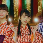 AKB48 U-19選抜『アクシデント中』MV Short ver.公開
