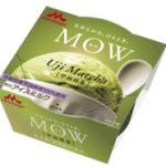 「MOW」順次リニューアル!バニラ・宇治抹茶・チョコレート~エクアドルカカオ~3月より全国で!