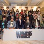 Zeebra主宰!日本初24時間ノンストップHIP HOP専門ラジオ局『WREP』始動