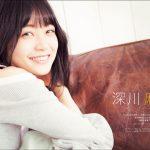 表紙は宮脇咲良! 芳根京子、深川麻衣など注目女優たちの「今」に迫る「Girls Plus vol.2」発売!