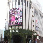 """""""Sony Square Shibuya Project """"4月8日オープン!21日には爆弾ジョニーライブ&シンコ×おみそはんのレコード対談"""