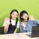 雑誌『キラピチ』の人気モデル・萩原彩恵&宮野陽名が中学生向けオンライン英会話に挑戦!