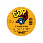 「J-WAVE×RECORD STORE DAY×スチャダラパー」トリプルネームコラボステッカー配布!4.22は「RECORD STORE DAY」!