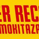 """""""Shimokitazawa SOUND CRUISING 2017""""にタワーレコード下北沢店が今年も期間限定オープン!"""