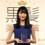 「黒髪美人大賞」 第二回受賞者は女優の高橋ひかる!プレゼンターに川島海荷も登場