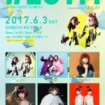 hy4_4yh、脇田もなり、彼女のサーブら出演!\C.C.F/主催イベント「#LGTM」第3弾が開催決定!
