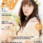℃-ute卒業目前の鈴木愛理が今の心境を告白『Ray2017年7月号』℃-uteメンバー全員登場企画も。
