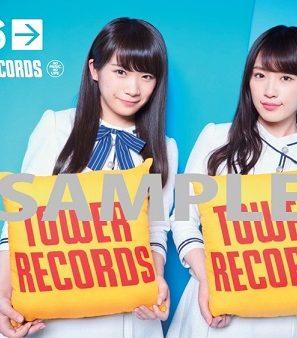乃木坂46 3rd Album「生まれてから初めて見た夢」発売記念!タワレコ全店舗の推しメン発表へ!