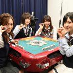 NMB48 VS SKE48!『りりぽんのトップ目とったんで!2時間スペシャル』5月20日(土)放送!