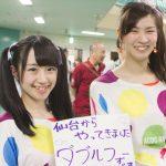 1000人のアイドルと遊べた!「武道館アイドル博2017」レポート