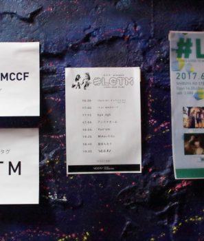 Yun*chi、彼サーらが魅せたポップナイト!C.C.F主催「 #LGTM 03 」レポ!!