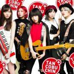 「たんこぶちん」ミニライブも!渋谷ロフトにて楽器体験「ひらいてみようヤマハのトビラ」開催!