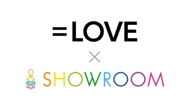 指原莉乃プロデュース声優アイドル「=LOVE」SHOWROOMにて6月15日より個人配信をスタート!