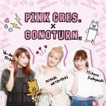 PINK CRES.がgonoturnをかわいくプロデュース!!ブランド初ペットボトルホルダーが発売決定!