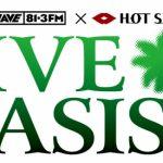 "cero&ペトロールズ2マンライヴ『J-WAVE×HOT STUFF""LIVE OASIS""』開催!【最速先行予約有】"