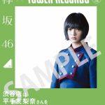 欅坂46『真っ白なものは汚したくなる』発売記念!タワレコ全店「推しメン・フォトフレーム」設置!