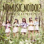タワーレコード「NO MUSIC, NO IDOL?」にマジパンが初登場!イベント&ポスタープレゼントも!