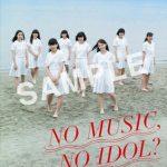 タワレコ・アイドル企画「NO MUSIC, NO IDOL?」最新版ポスターにアイドルネッサンスが登場!