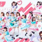 TIFで初披露!「@ほぉ〜むカフェ」メイドによる「@17」の新曲はカジヒデキ&かせきさいだぁ!