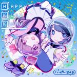 """次世代カワイイポップ """"ハッピーくるくる""""  初ミニアルバム「Happy Kuru Kuru」発売!"""